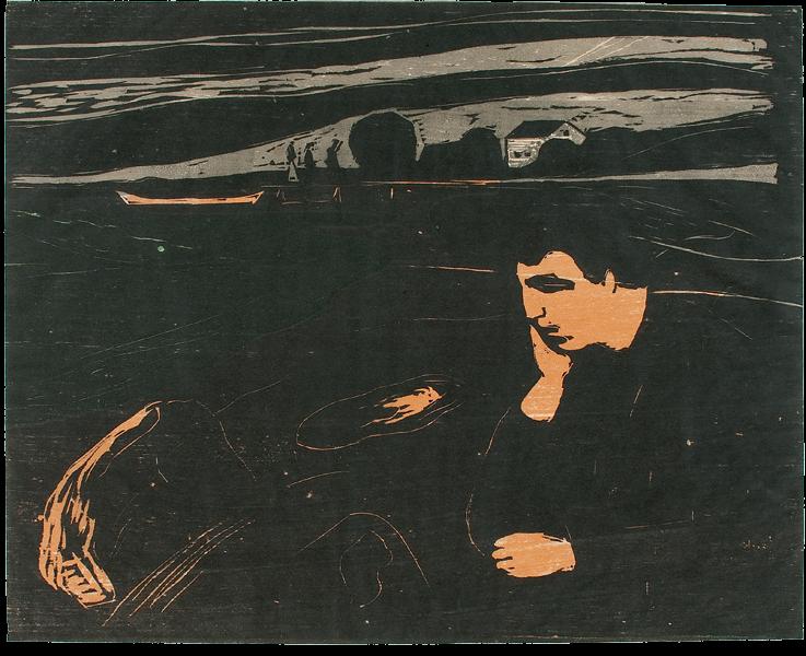 The Gundersen Collection er en imponerende samling av kunst og norske bondeantikviteter. Store deler av samlingen er stilt ut på hotellet Vestlia Resort i fjellbygda Geilo, Norge. The Gundersen Collection har også Norges viktigste private samling med grafikk av Edvard Munch. Ikke minst flere håndkolorerte grafiske verk. Edvard Munch Melankoli III, 41