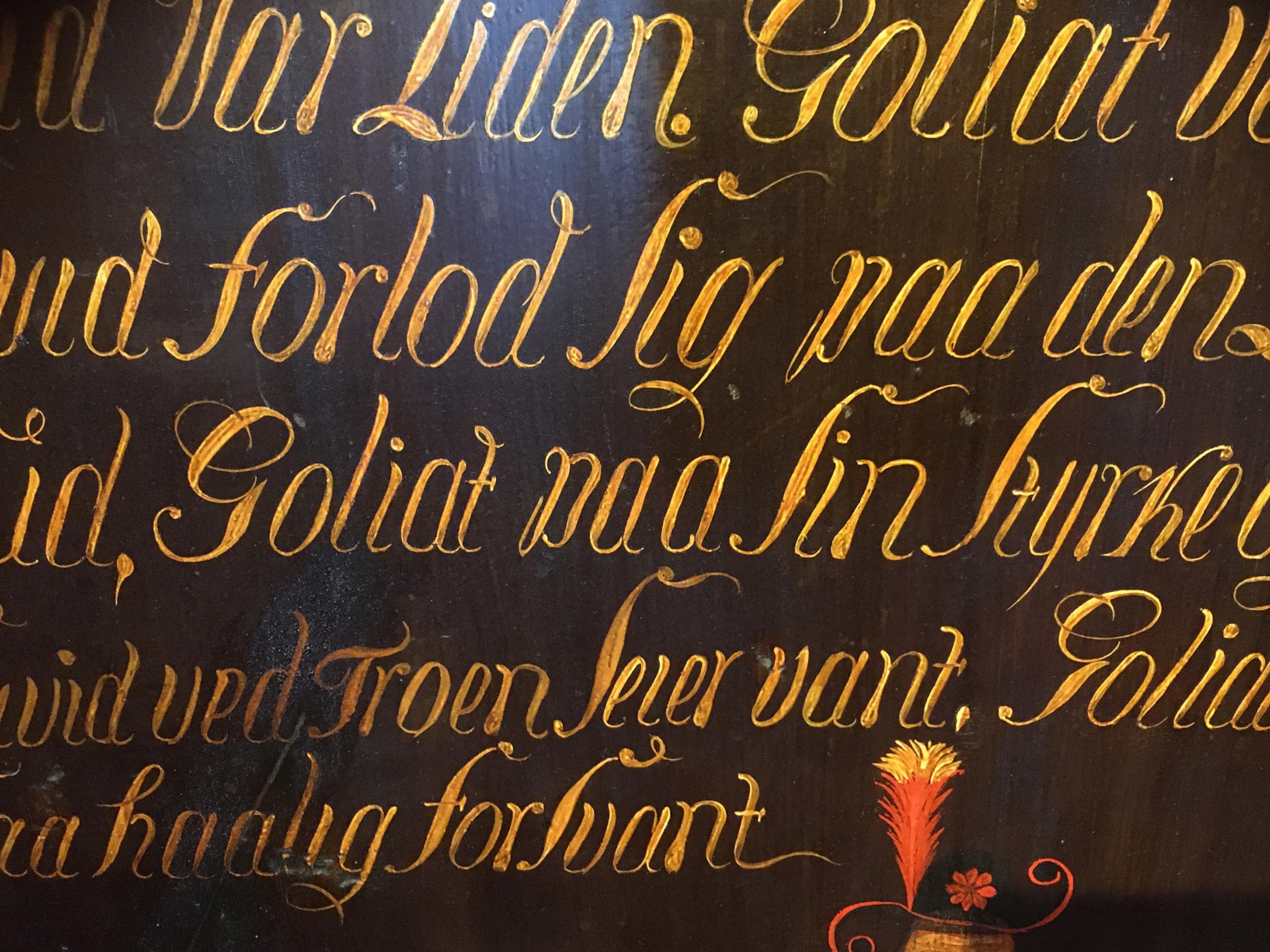 The Gundersen Collection er en imponerende samling av kunst og norske bondeantikviteter. Store deler av samlingen er stilt ut på hotellet Vestlia Resort i fjellbygda Geilo, Norge. The Gundersen Collection har også Norges viktigste private samling med grafikk av Edvard Munch. Ikke minst flere håndkolorerte grafiske verk. Embrik Bæra malte i 1846 kårstua på garden Quie (Kvie) i Flå i Hallingdal. Kårstua er fra 1667. Embrik Bæra har malt interiøret i Bæra-salen på Vestlia Resort. På veggene henger også klassikere fra omtrent samme tidsperiode. Bengt Nordenberg (1822-1902), Knut Bergslien (1827–1908) og Adolph Tidemand (1814-1876). Et veggpanel malt av Herbrand Sata (1753–1830) henger også i dette rommet.